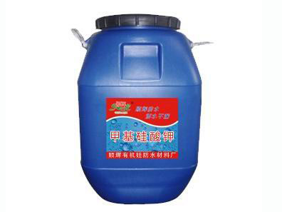 甲基硅酸钠