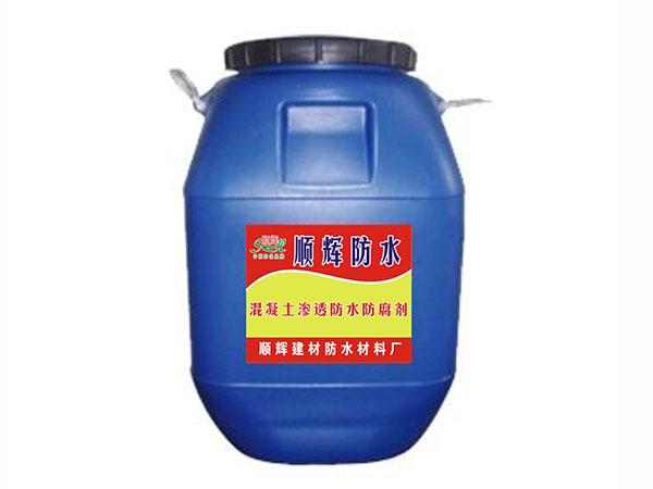 混凝土渗透防水防腐剂