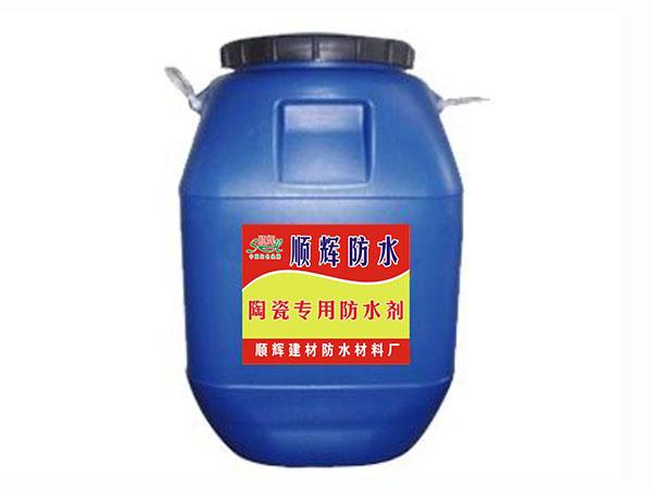 陶瓷专用防水剂(乳液型)