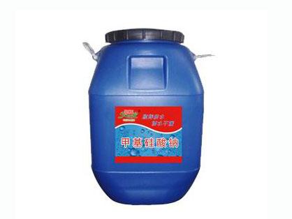 甲基硅酸钾6#防水剂 有机硅防水剂