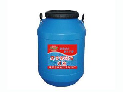 高含氢硅油乳液