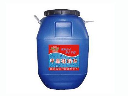 甲基硅酸钾4#防水剂 有机硅防水剂