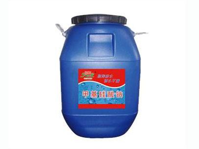甲基硅酸纳 3#防水剂 有机硅防水剂