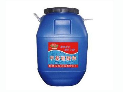 甲基硅酸钠 1#防水剂 有机硅防水剂