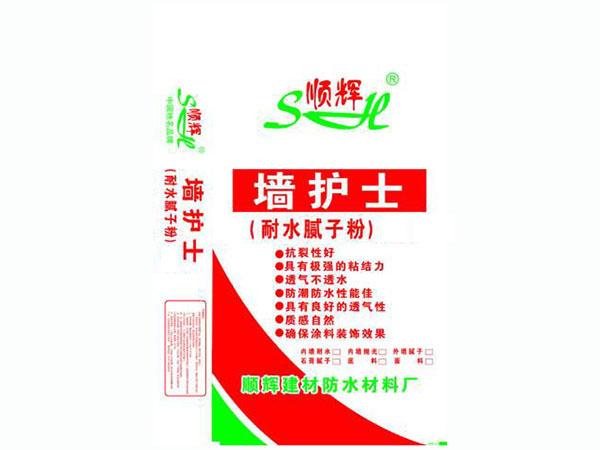 墙护士(高品质耐水腻子粉)